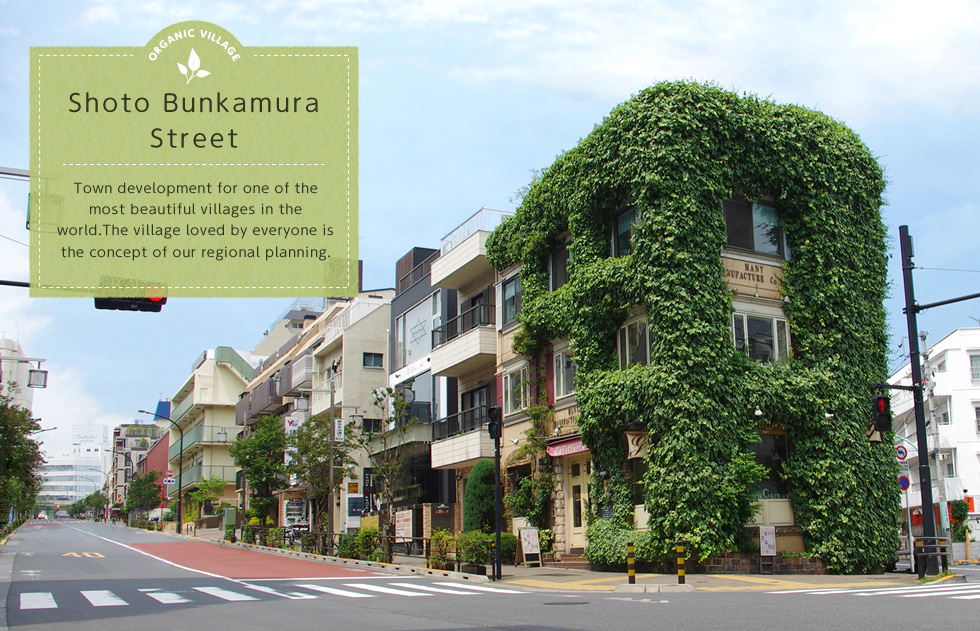 "Shoto Bunkamura Street World's most beautiful village development. Anyone be loved we aim to ""village"" ."