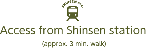 Access from Shinsen Station