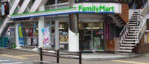 ファミリーマート渋谷松濤1丁目店