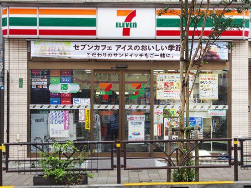 セブンイレブン渋谷円山町店