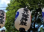 渋谷金王八幡宮例大祭 2016